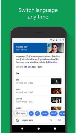 Google Voice Search in 8 Indian Languages